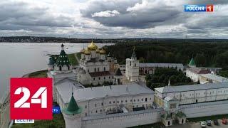Смотреть видео История страны и русская культура: Золотое кольцо России отмечает день рождения - Россия 24 онлайн