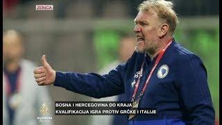 Delić: Najbolja utakmica BiH pod vodstvom Prosinečkog