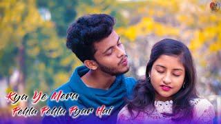 Download Mp3 Kya Yeh Mera Pehla Pehla Pyar Hai   Cute Love Story   Main Thehra Raha Zameen Ch