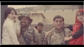 Pakistan army   Ye Banday Mitti kay Banday ISPR Releases New Song -On 1 Year Of Zarb -e- Azab