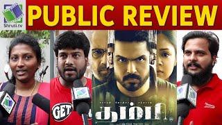 Thambi Public Review | Karthi | Jyotika | Sathyaraj | Jeethu Joseph | Thambi Movie Review