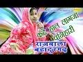 Download कदे हाल लगजा पणिहारी || Rajbala Bahadurgad || Haryanvi Ragni MP3 song and Music Video