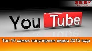 Популярные видеохостинги: ТОП-10