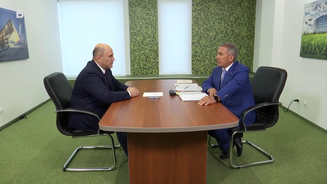 Мишустин провел встречу с Миннихановым в Иннополисе