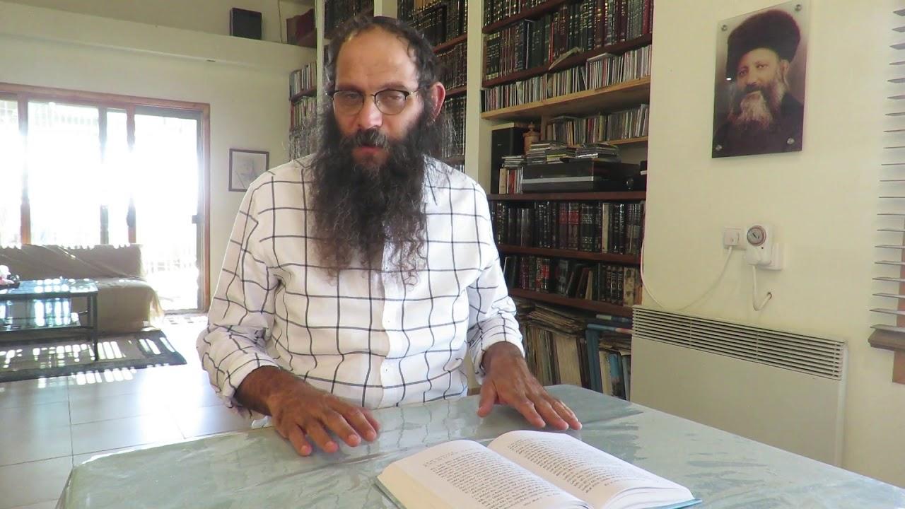 הרב נתן אופנר-מסילת ישרים (53)