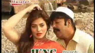 new pashto song film jung