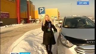 Автомобиль инвалида увёз эвакуатор с парковки в Иркутске