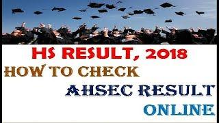HOW TO CHECK AHSEC RESULT ONLINE||ASSAM HS RESULT 2018||WEBSITE FOR HS RESULT||BY RCA