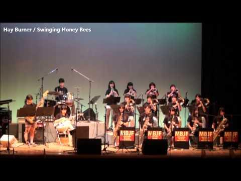 Hay Burner / Swinging Honey Bees(2013.0715)