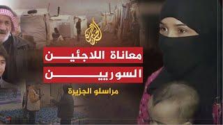 مراسلو الجزيرة - معاناة اللاجئين والبدو الرحل بتشاد