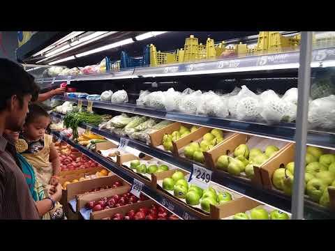 Siddipet Reliance Smart Market
