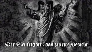 THEOTOXIN - Hexenflug und Teufelspakt (Lyric Video)