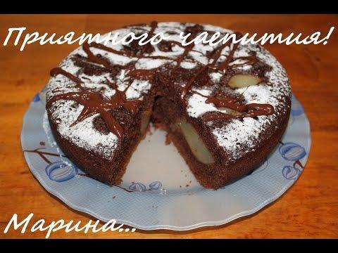 Простой грушевый пирог в мультиварке рецепт