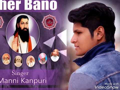Shri Guru Ravidass Ji New Song O Pathra Nu Pani Tarda Tarda New Punjabi Song 2018