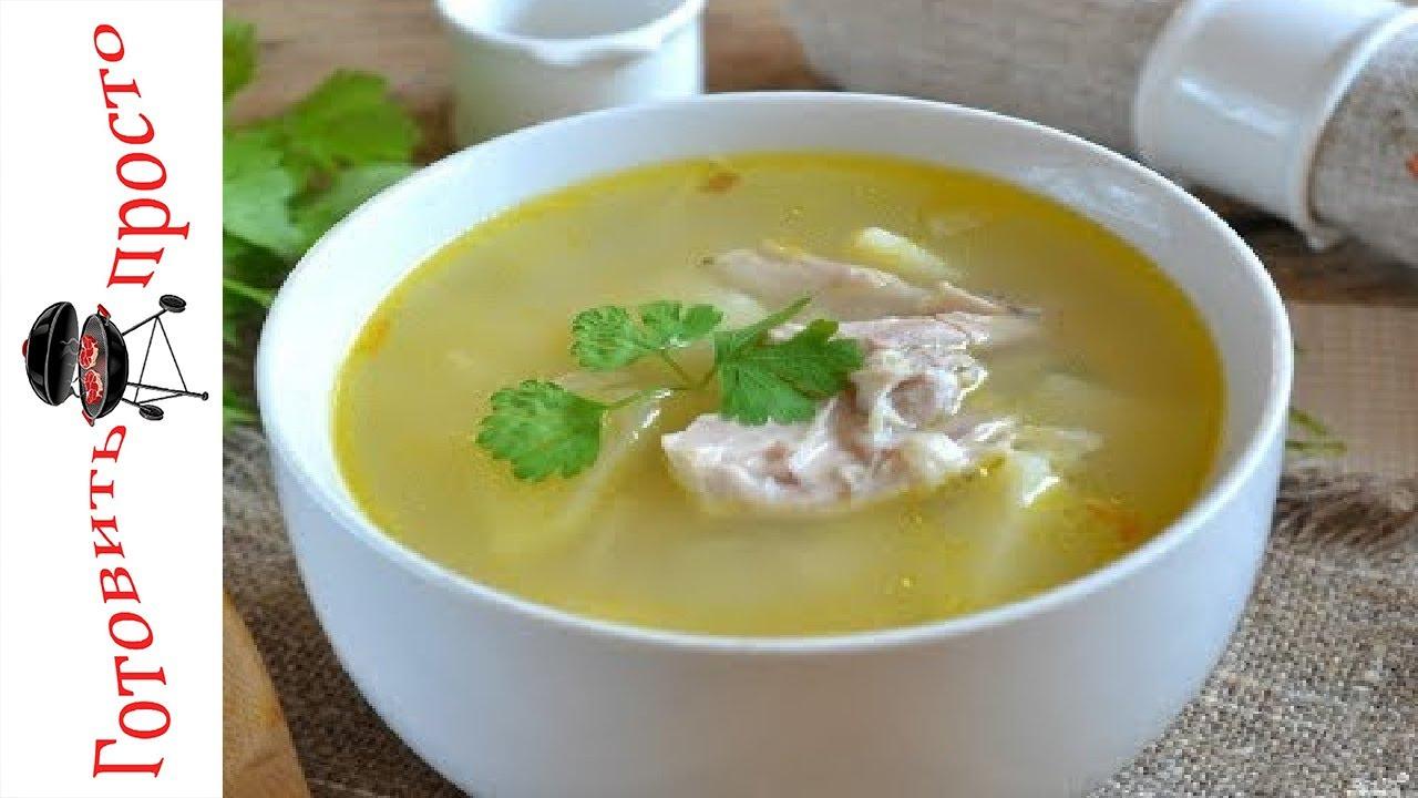 Куриный суп от похмелья/ Chicken soup