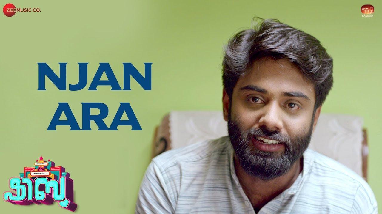 Njan Ara - Shibu | Karthik Ramakrishnan | Rakz Radiant | Vignesh Baskaran #1