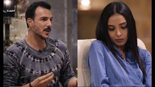 قعدة رجالة - تعليق غريب من باسل خياط على ملابس الفنانة