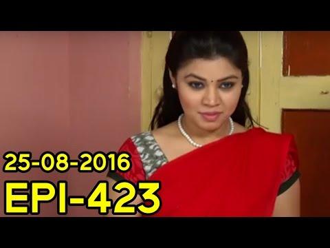 Keladi Kanmani Sun Tv Episode  423 25/08/2016