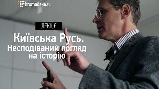 видео Алексей Тесленко
