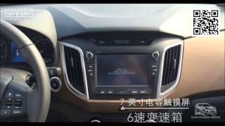 Hyundai Creta ix25 review