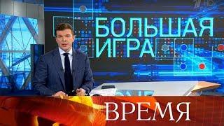 В «Большой игре» обсудят учения «Единый трезубец» и стремление Запада войти в Азовское море.