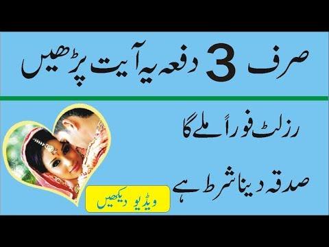 World Famous Online Amil Baba Free Istikhara Center || Online Taweez || Rohani Ialj || Noori Ilam