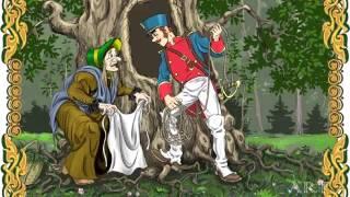 СЛУШАТЬ Детские сказки - Огниво