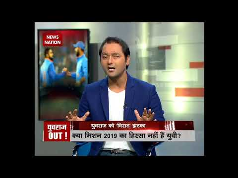Stadium | India vs Australia ODI: Why Yuvraj Singh not in the 16-men squad?
