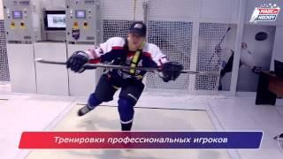 """ХТЦ """"Магия Хоккея"""" - Фильм (полная версия)"""