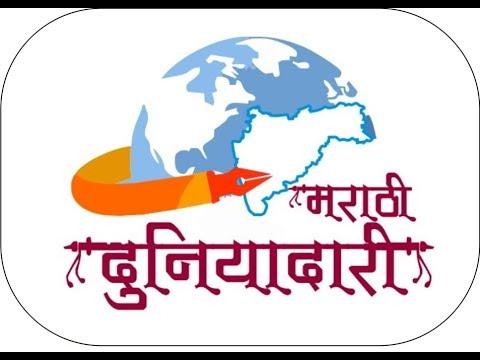 Senapati Bapat road Mock drill,MD News, Pune