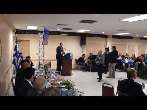 BP Diaz Hosts Bronx Greek Heritage (2/2) 03/09/2017