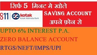 Download lagu Open A Saving Account In Kotak Mahindra Bank Within 5 Minutes From Mobile - All About Kotak 811 Mp3