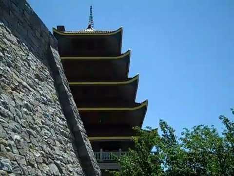 The Pagoda In Reading, Pennsylvania