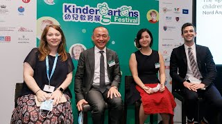 SCMP's KGF2020: How can children acquire a language that is not present in their home