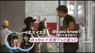 すぅちゃんプチドッキリ 森田涼花 動画 20