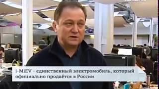 видео Как купить Электромобиль Tesla Model S в Москве и Электрокары в России