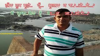 Tum Mujhe Yun Bhula Na paoge......Karaoke....... तुम मुझे यूँ भुला ना पाओगे Lata Mangeshkar