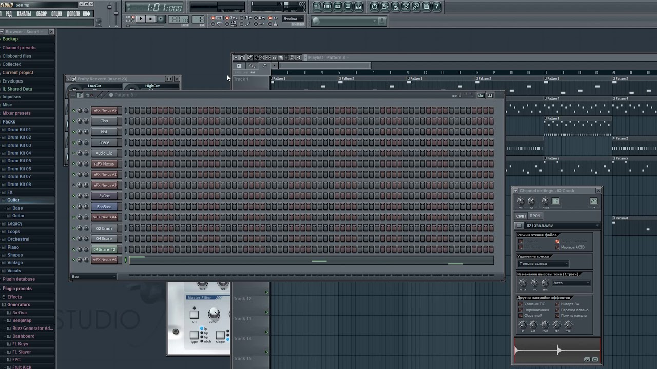 Как сделать минус для рэпа фото 821