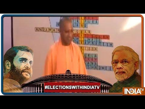 UP CM Yogi Adityanath casts vote in Gorakhpur