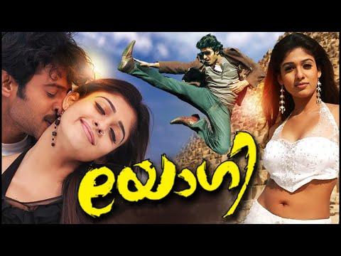 Malayalam Action Movies Full || Malayalam Full Movie 2016 | Prabhas Movies In Hindi Dubbed Full