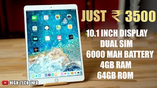 UNBOXING  ||  10.1 INCH TABLET IN JUST 5000 INR  ||  CHEAPEST DUAL SIM TABLETS WITH 4GB RAM