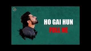 Bna Lay Hun Mainu Apna ( Lyrical Audio ) Mani Dhillon   Juke Dock   Latest Punjabi Song 2019  