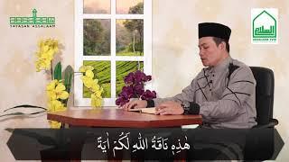 Murottal Al Quran || Juz 8 Al A'raf 58-87 || Mu'allim Ahmad Sihabudin, S.Ud. [Assalaam TVID]