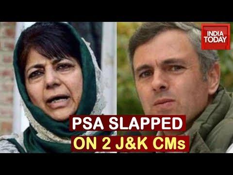 PSA Slapped On 2 Former J&K CMs Mehbooba Mufti, Omar Abdullah