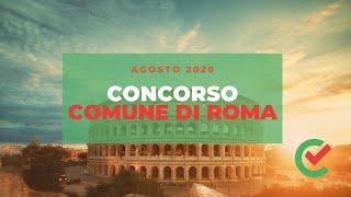 Concorso Comune di Roma – 1512 posti disponibili [Agosto 2020]