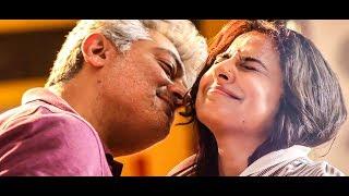 Agalaathey Official Lyrical Song Reaction Nerkonda Paarvai Ajith Kumar Yuvan Boney Kapoor