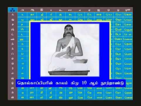 Aathi Tamilargal