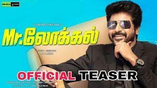 Mr.Local Official Teaser | Sivakarthikeyan | Nayanthara | Rajesh | Studio Green