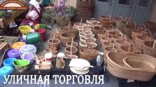 центральный рынок. Город Казань. Видео экскурсия