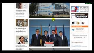 600 млн. на фассады, китайская ТЭЦ, порно не задорно.